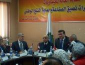 نقابة الكيماويات تبحث النهوض بصناعة الأدوية فى مؤتمر صحفى باتحاد عمال مصر