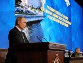 روسيا: مليون و240 ألف عاطل عن العمل فى البلاد