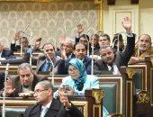 لجنة الرد بالبرلمان تهاجم بيان الحكومة: أخفقت فى التصدى لزيادة النسل