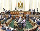 بالقانون .. فئات لا يجوز لهم الترشح للبرلمان إلا بعد استقالتهم من مناصبهم