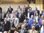 البرلمان يوافق نهائيا على تعديل قانون الكيانات الإرهابية