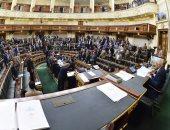البرلمان يوافق على منحة لتخفيف أعباء توصيل الغاز فى المناطق المهمشة