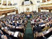8 توصيات برلمانية للنهوض بقطاع الثروة المعدنية.. أبرزها التصدى للتنقيب العشوائى