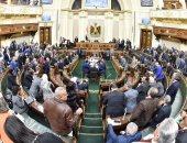 5 توصيات برلمانية للنهوض بقطاع الصناعة والمنافسة بالأسواق العالمية