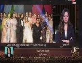 هانى البحيرى: نقدم فخر الصناعة المصرية فى عروض الأزياء