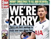 العار.. عنصرية جماهير توتنهام ضد رودريجر حديث صحافة إنجلترا