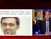 """محمد أسعد لـ""""عمرو أديب"""": لدينا أكثر من 1000 مستند يؤكد استخدام """"بودرة غير صالحة"""" فى طفايات الحريق"""