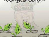 كاريكاتير صحيفة جزائرية.. يمضى الرجال ويبقى النهج والأثر