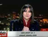 عبد المنعم سعيد: المرحلة الثانية من الإصلاح الاقتصادى تبدأ 2020 وتعتمد على القطاع الخاص