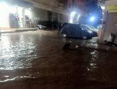 استمرار هطول الأمطار ليلا بالإسكندرية وغرق بعض شوارع غرب المحافظة ..صور