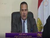 """متحدث وزارة الزراعة يؤكد خلو مصر من مرض """"الحمى القلاعية"""".. والتطعيم للحماية"""