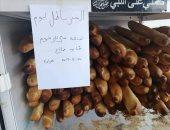 الخبز باطل اليوم.. الجزائريون يتصدقون بما يملكون على روح قايد صالح