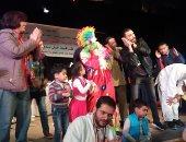 صور.. طاقة أمل بالإسكندرية تحتفل بذوى الاحتياجات الخاصة