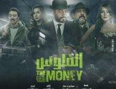 """""""الفلوس"""" لـ تامر حسنى يحقق مليون و700 ألف جنيه فى أول أيام عرضه"""