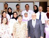 مركز جراحة السمنة والسكر بالبحرين يحصل على الاعتماد الأوروبى للمرة الثانية