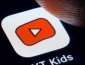 يوتيوب يطلب من منشئ المحتوى تحديد مقاطع الفيديو المعدة للأطفال