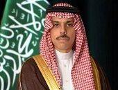 وزير خارجية السعودية: هجمات الحوثيين تدل على عدم الجدية في حل أزمة اليمن