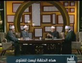 فيديو.. داعية إسلامى: الدَين يمنع الشهيد من دخول الجنة