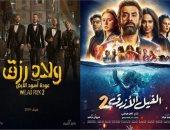 حصاد سينما 2019 .. دور العرض استقبلت 30 فيلماً و 580 مليون جنيه حصيلة الإيرادات
