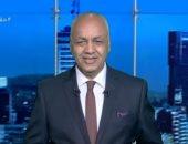 مصطفى بكرى: الرئيس السيسي تحدث بشفافية خلال لقائة بالإعلاميين .. فيديو