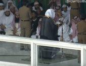 شاهد صلاة الكسوف من المسجد الحرام بمكة المكرمة