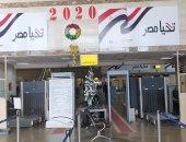 مطار سوهاج الدولى يتزين لاستقبال العام الجديد واحتفالات رأس السنة.. صور