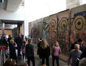 """صور.. إقبال كبير من الأمريكيين على زيارة متحف """"نيوزيام"""" قبل أيام من إغلاقه"""