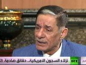 """""""هل باع سكرتير صدام حسين رئيسه للأمريكيين؟"""".. ضابط سابق بالمخابرات العراقية يجيب"""