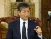 سفير الصين: جماعات إرهابية تروج لأكاذيب تعذيب الصين للمسلمين في الإيجور