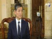 سفير الصين: نعمل على إنشاء مركز تدريب مهني بمنطقة قناة السويس لتوفير العمالة