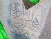 العثور على قبور قرب الحرم المكى تعود إلى 754 عاما.. صور