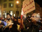 اللبنانيون يتظاهرون أمام منزل رئيس الحكومة المكلف حسان دياب