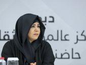 """استطلاع لـ""""وام"""": دبى تتصدر المنطقة كأكثر المدن إبداعاً وابتكاراً"""