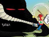 كاريكاتير صحيفة الإمارات.. غول الطائفية يهدد المجتمعات