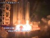 فيديو.. لحظة إطلاق أقوى صاروخ فضائى فى العالم من الصين