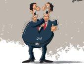 كاريكاتير صحيفة سعودية: الأحداث فى لبنان تتأزم