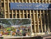 شكوى حذف فردين من البطاقة التموينية في دار السلام لارتفاع استهلاك الكهرباء