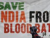 """مظاهرات تحت شعار """"انقذوا الهند من حمام دم"""" احتجاجا على قانون الجنسية"""