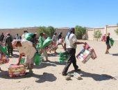 مركز الملك سلمان للإغاثة يقدم حزمة مساعدات وخدمات علاجية لليمنيين