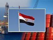 """""""البترول """" الحصان الأسود فى الاقتصاد المصرى توقيع أكثر من 30 اتفاقية فى 2020"""