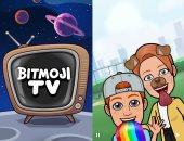 سناب شات يستعد لإطلاق Bitmoji TV.. اعرف ايه هو