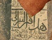 أمانة مكة المكرمة تسلم هيئة الآثار شواهد قبور يعود تاريخها لـ800 عام..صور