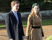 الملكة اليزابيث تكسر البروتوكول الملكى لدعم الأميرة بياتريس.. اعرف القصة