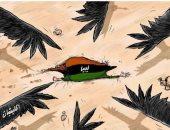 """كاريكاتير """"الشرق الأوسط"""".. ليبيا فريسة التهديدات"""