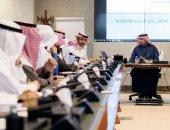 السعودية.. وزارة العمل والتنمية الاجتماعية تعقد الملتقى الأول للجان التنمية
