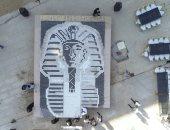المتحف المصرى الكبير يسجل رقما قياسيا بلوحة توت غنخ أمون فى موسوعة جينيس