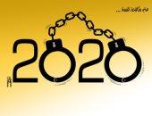 """كاريكاتير """"الخليج"""".. 2020 عام مكافحة الفساد"""