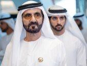 محمد بن راشد: اختلف العيد هذا العام عن كل الأعوام وبقيت المودة والمحبة
