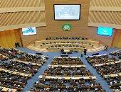 القمة الإفريقية الـ33 تعقد يومى 9 و10 فبراير القادم بأديس أبابا