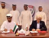 """الاتحاد الإماراتى يكشف فترة تدريب يوفانوفيتش لمنتخب """"الأبيض"""""""